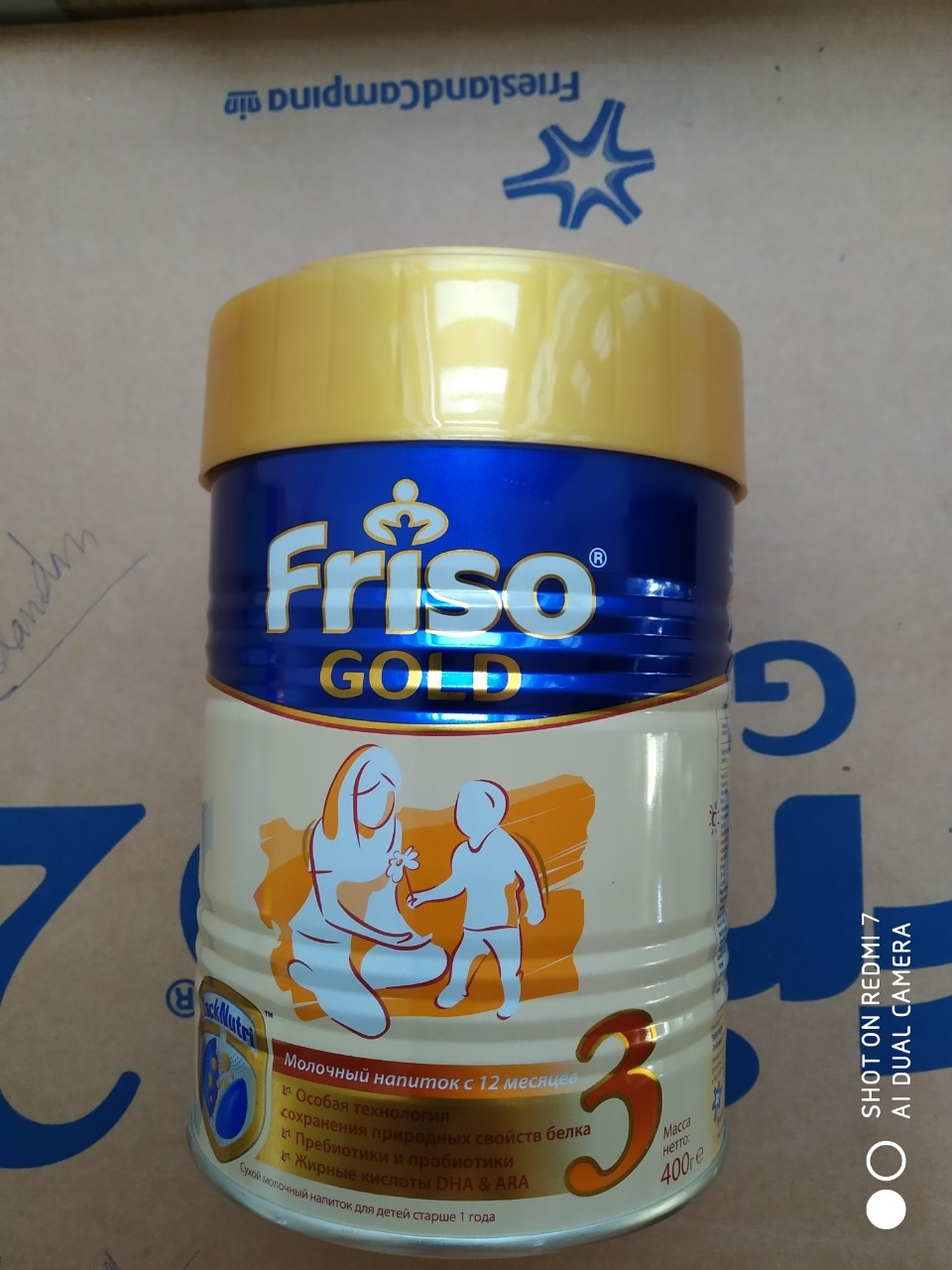 SPDD công thức sữa Frisolac gold 3 400g (Lon)