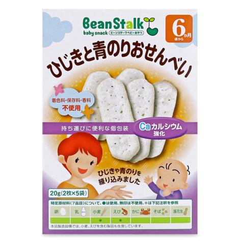 Bánh gạo rong biển Hijki và Aonori 20gr