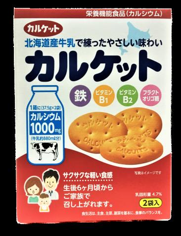 Thực phẩm bổ sung Bánh Calket 75g
