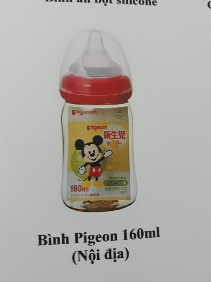 Bình Pigeon 160ml