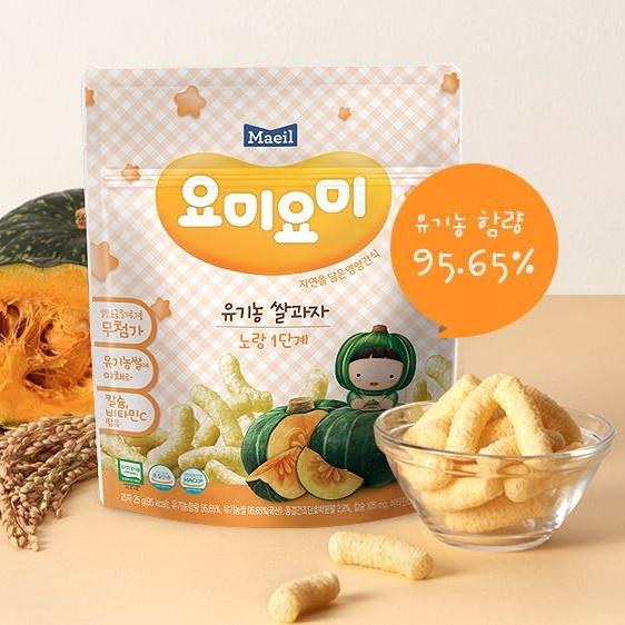 Bánh gạo Organic Bí Ngô 25gr - 7 tháng