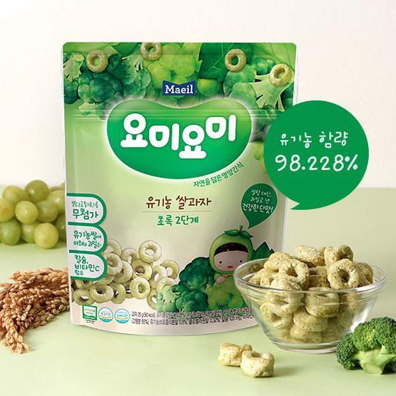 Bánh gạo Organic Nho và Bông Cải Xanh 25gr - 12 tháng