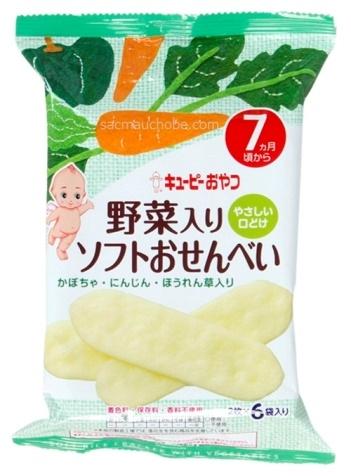 Bánh gạo rau củ Kewpie 20g