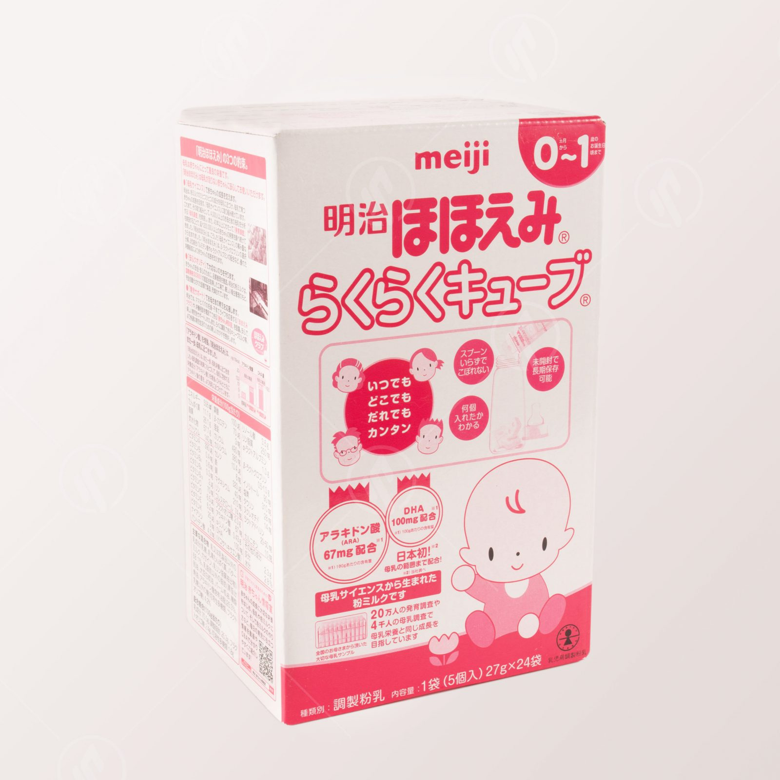 Meiji Hohoemi raku raku cube 0-12 tháng 27gx24thanh