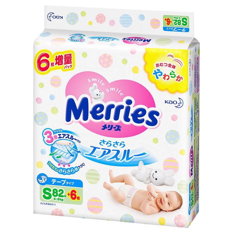 Tã dán Merries size S82+6