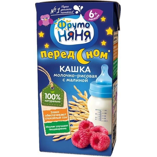 Sữa đêm Fruto vị Mâm Xôi