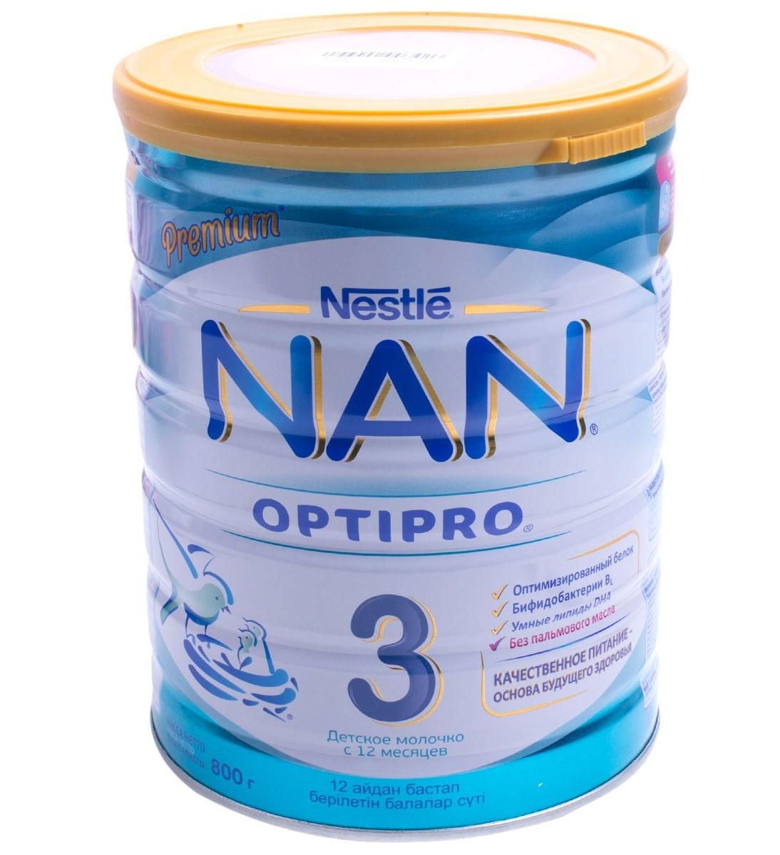 Sữa Nan Nga số 3 800g cho bé từ 12 đến 36 tháng tuổi